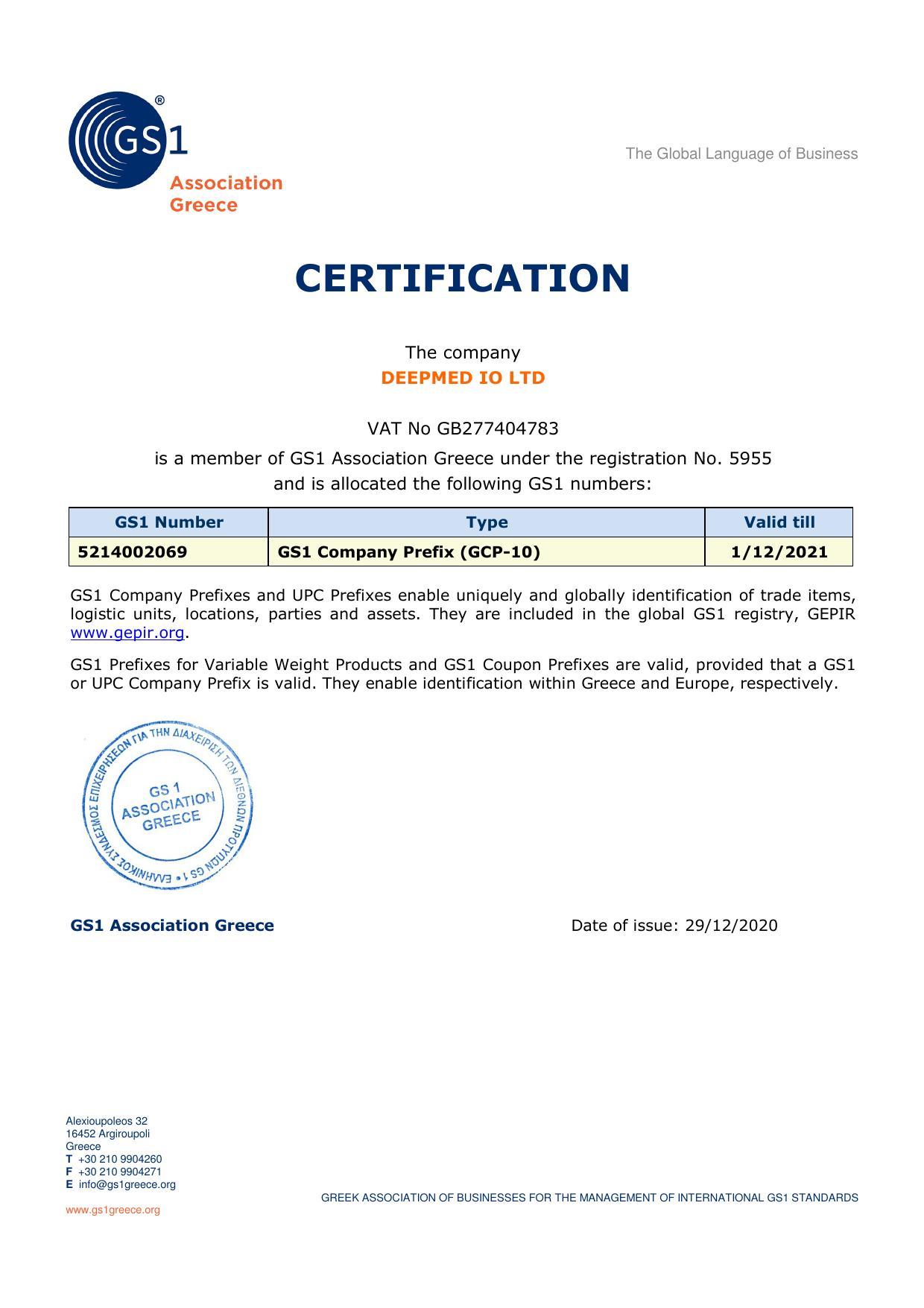 GS1 Certification