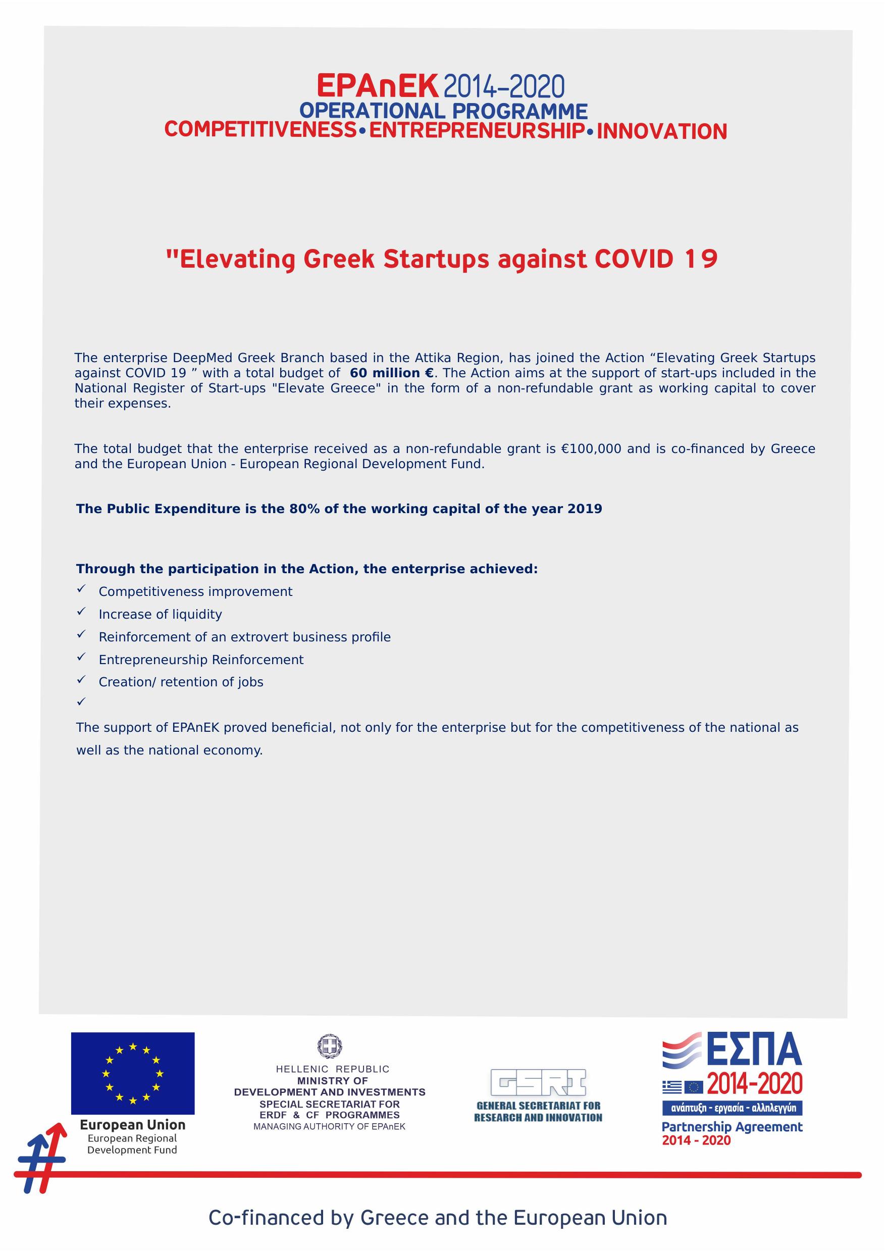 elevating Greek startups against covid 19